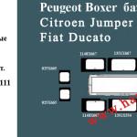 steklo_pegout_boxer_AS3