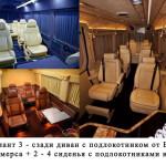 Вариант3_диван+сиденья