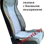 Luidor_sidenya