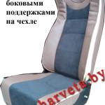 Neotkidnie_sidenya