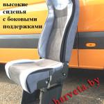 Sidenya_turist_otkidnoe