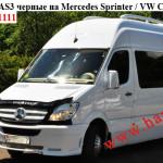 steklopaket_Mercedes_sprinter